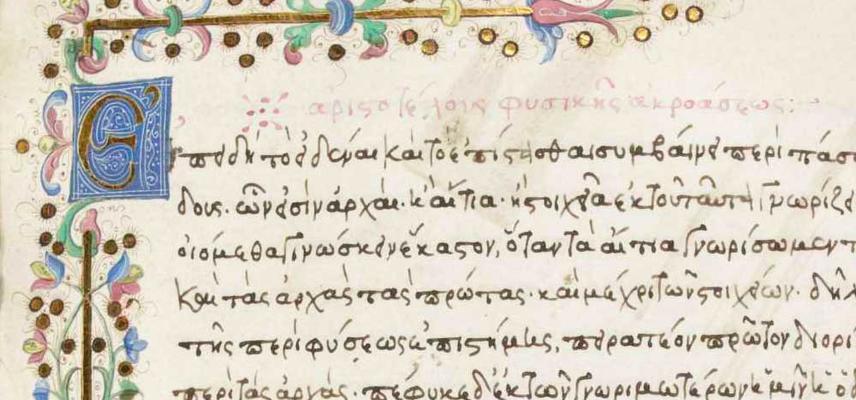 Manuscript - Aristotle's works